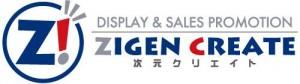 zigen-logo